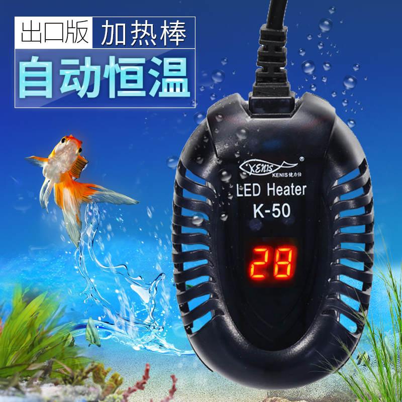 Anti knock fish thermostat heating rod aquarium heater turtle shipping digital temperature control device