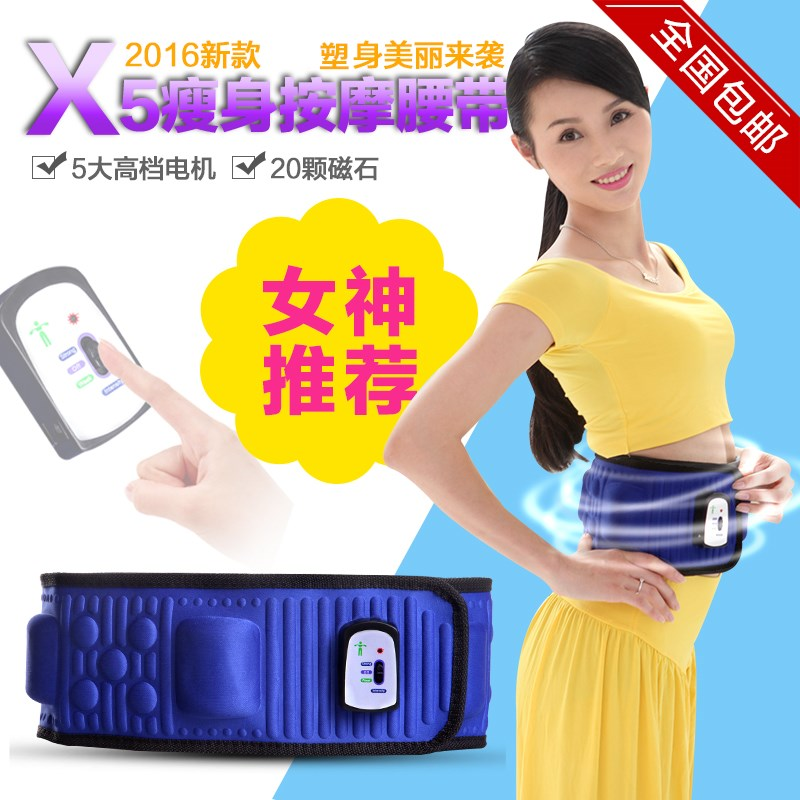 Rongyue X5 times the thin rejection fat belt vibration heating massage belt vibration rejection fat thin abdomen liposuction machine
