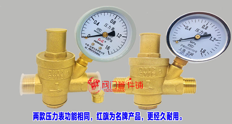 Split water purifier, electric 4 water heater, DN65 valve, home tap water pressure valve, adjustable copper strip, adjustable pressure