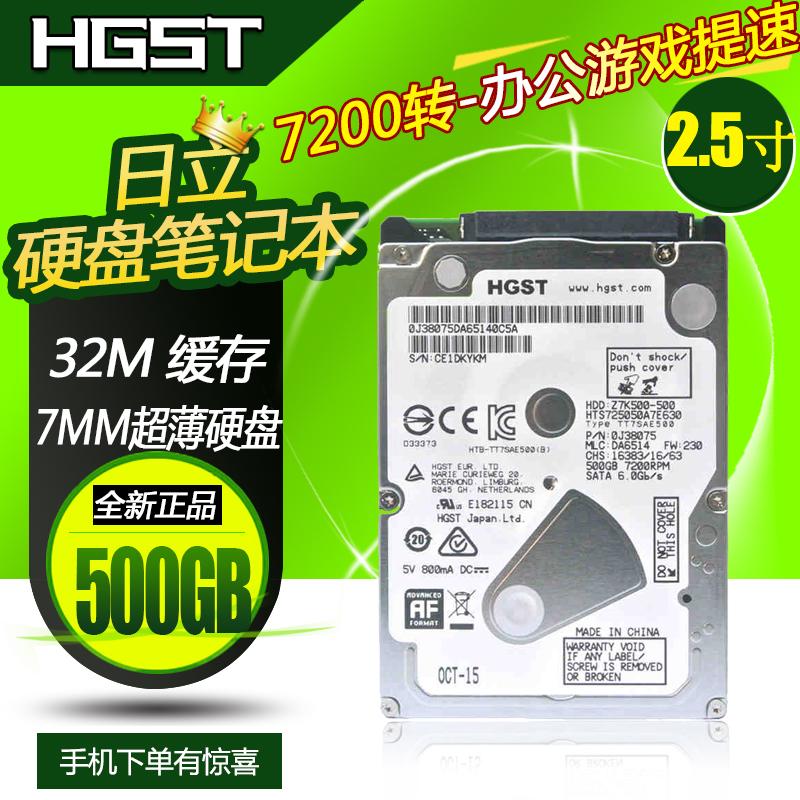 Notebook - festplatte HGST/ Hitachi HTS725050A7E630500g 7200 32m cache SLIM 7 mm