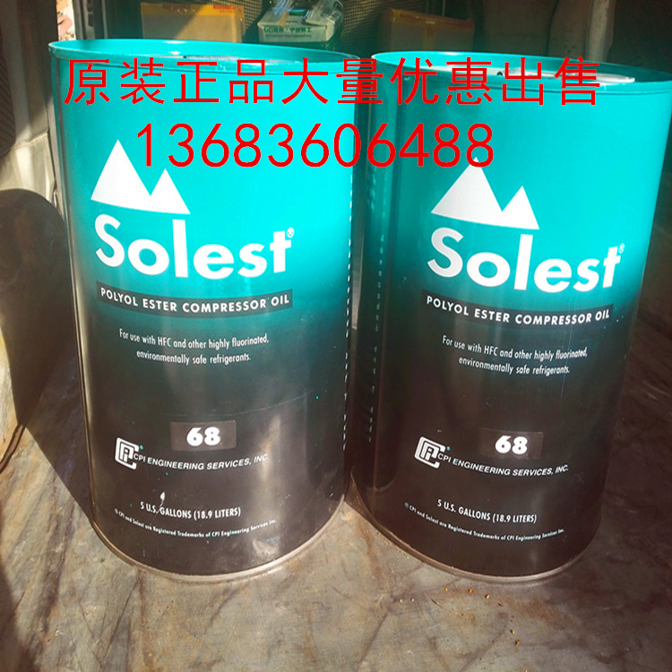 A vida do óleo, Solst 120, Sullair, O óleo de refrigeração LT-32, 68170220