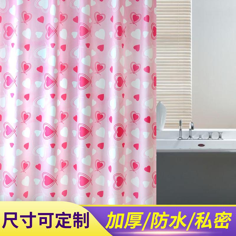 Bevordering van het toilet waterdicht bewijs van die douche Gordijn die gordijnen douche gordijn badkamer raam afgesneden.