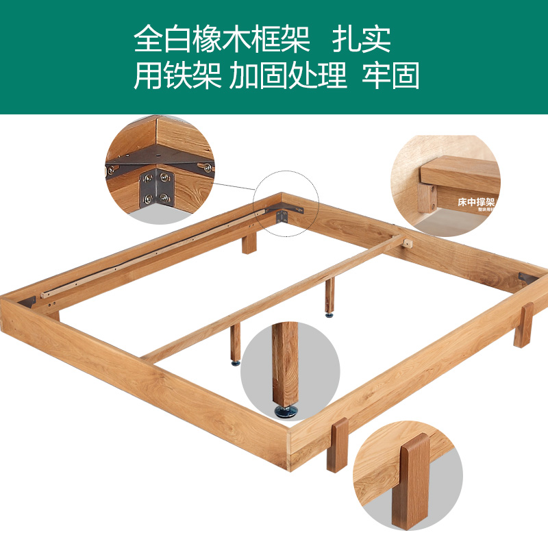 No solid wood bed bed tatami backless bedstead 1.5 meters customized 1.8 Gaestgiveriet Hotel adult single board