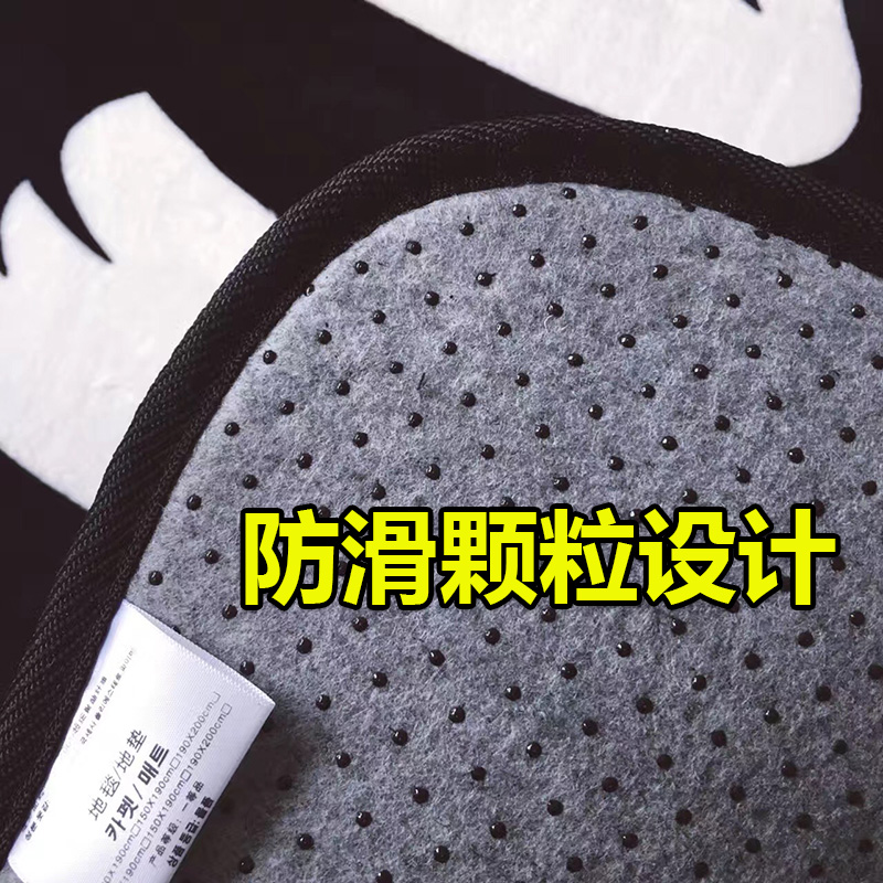 Thickened elliptic silk carpet mat bedroom bedside blanket living room table mats can be customized tatami mat