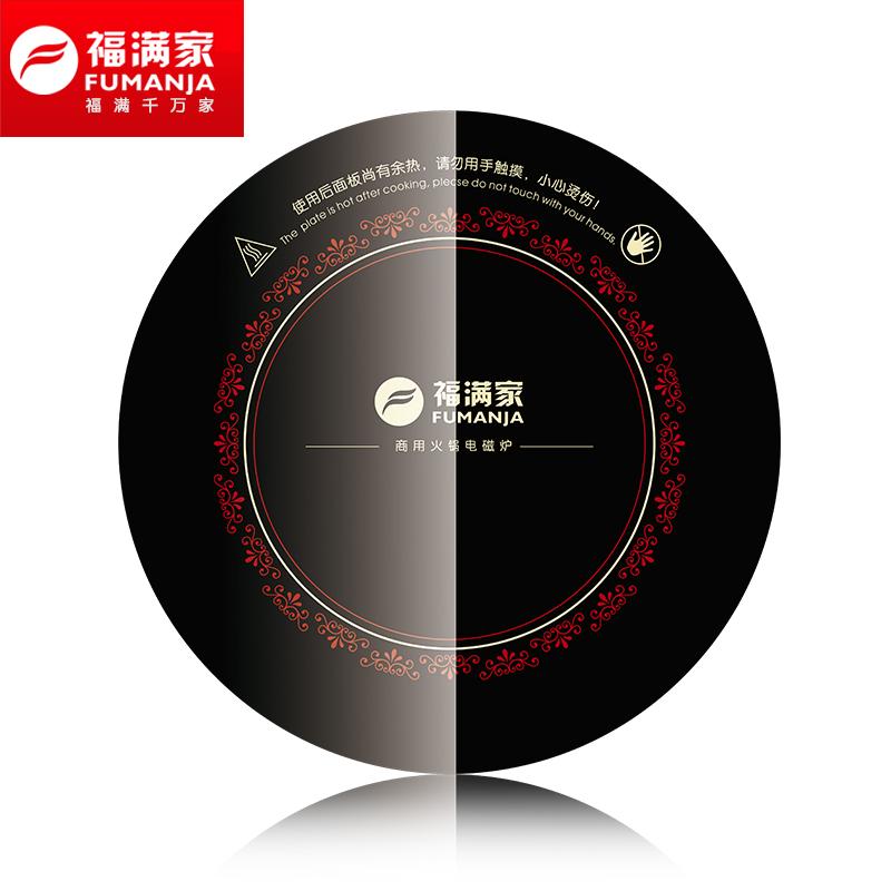 HL-C22R olla estufa electromagnética / especial para circular comercial integrado por cable Rebozado.