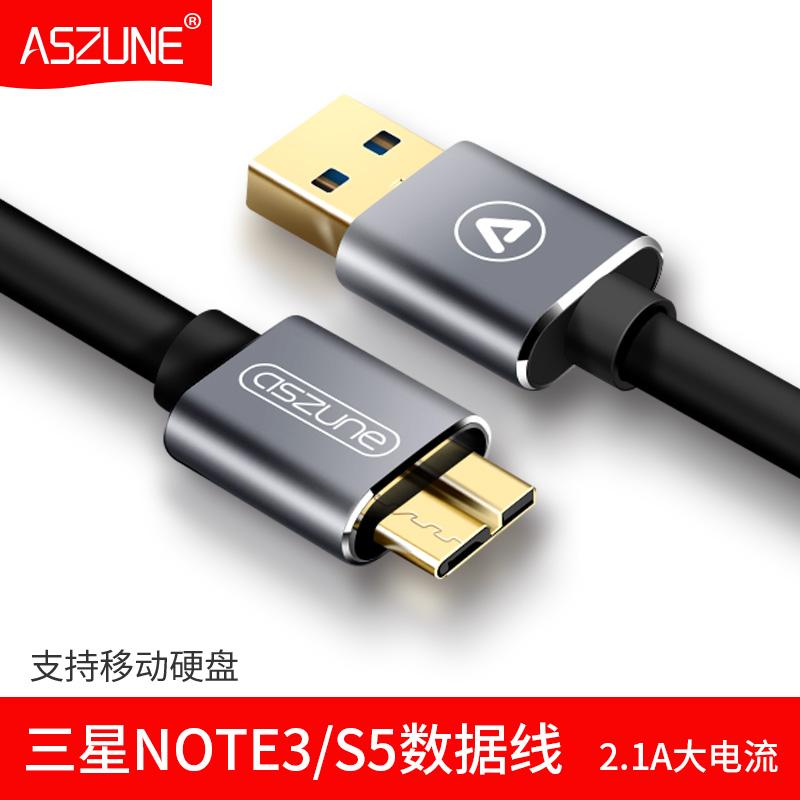 Samsung note3 Daten usb3.0 Toshiba mobile festplatte Linie S5 verlängert MIT high - speed - ladegerät 2 m Schnell füllen