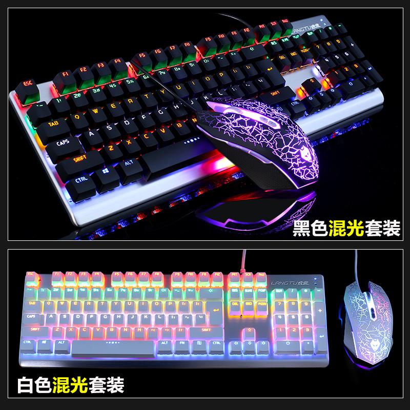 opravdu 电竞 mechanické klávesnice myš oblek počítačový hry, hlídač kabelové klíče krysy tsing píst černé os internet lol