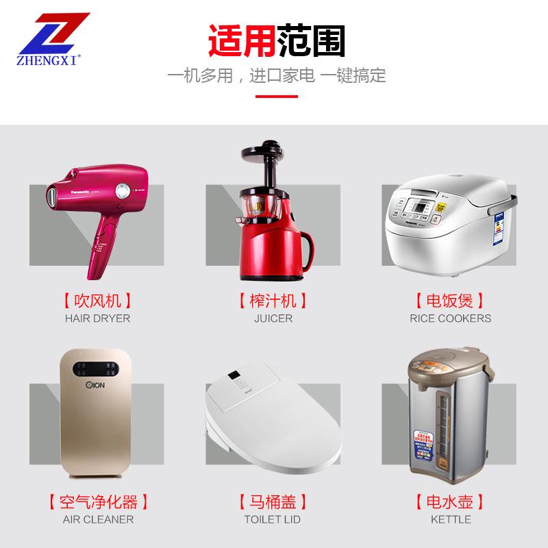 шанхай крак трансформаторите се 110v100v япония ни уреди с 2000w220v трансформатор
