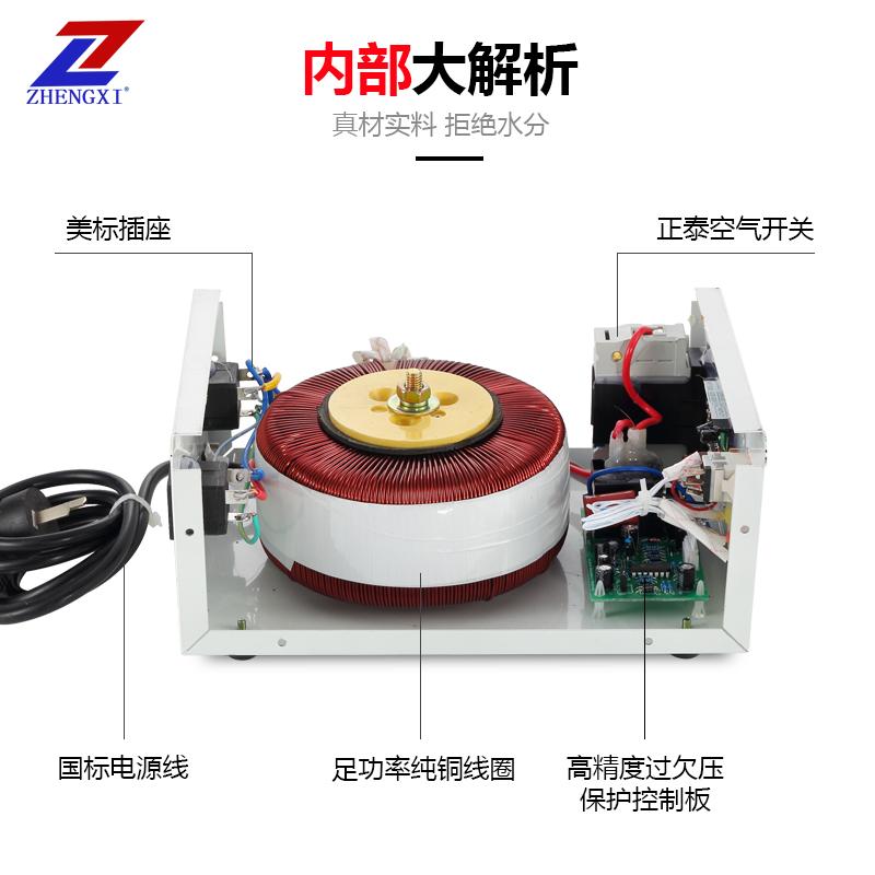 шанхай - годишнина. JYK2000W трансформатор 220v се 110V100V япония ни източник на напрежение преобразувател
