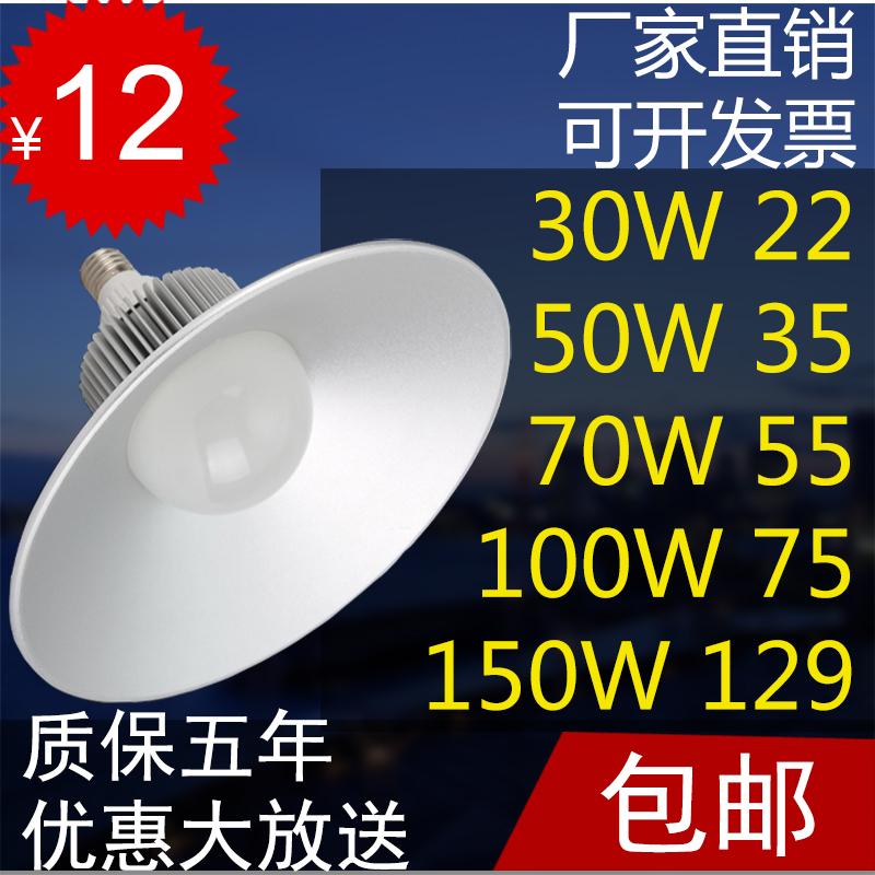 moja svetilka led - sijalke reflektorji tovarne luči svetilke v skladišče 30W50W100W delavnice luči elektrarno.