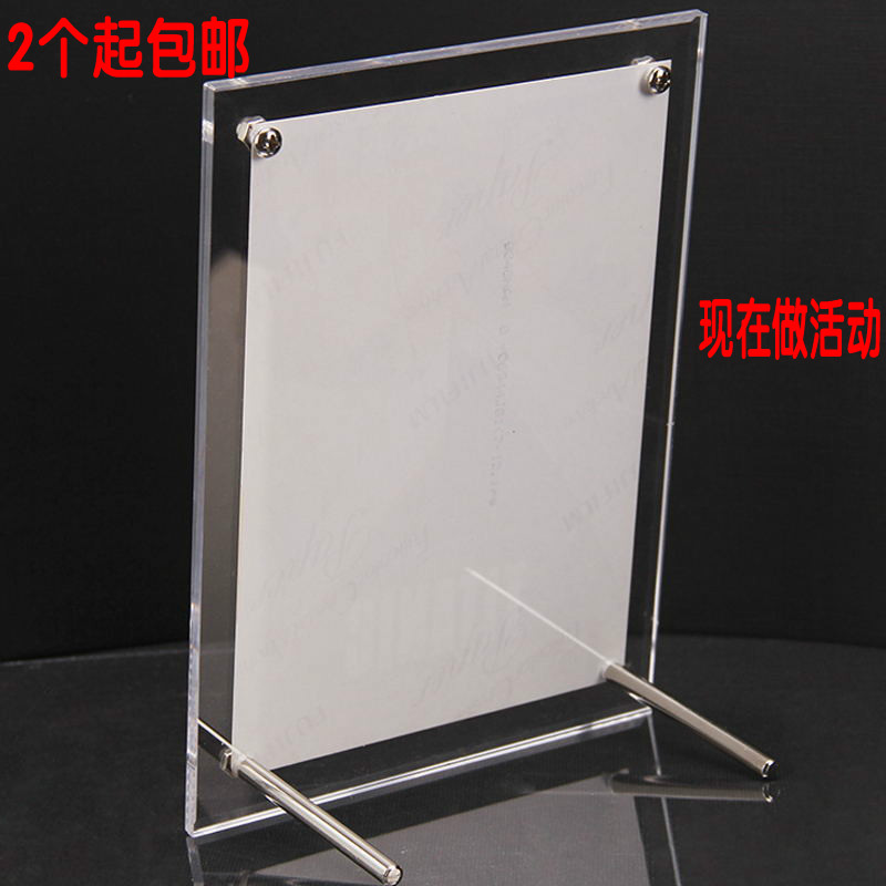12 inch a4 acrylic photo frame set up creative hang a wall to a3 business license authorization