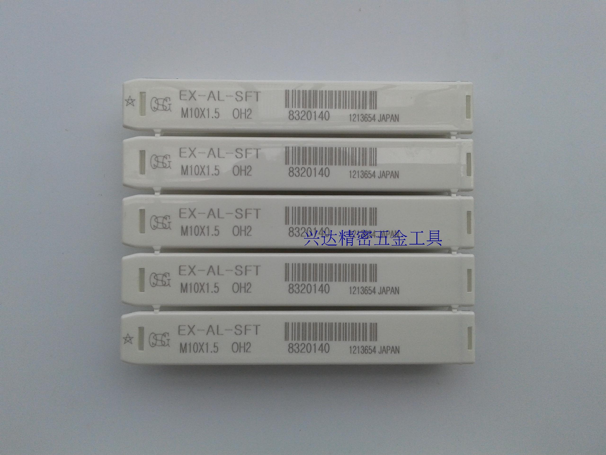 O alumínio especial EX-AL-SFT GSG M2M3M3.5M4M5M6M8M10*1.5M12 Spiral Tap Tap