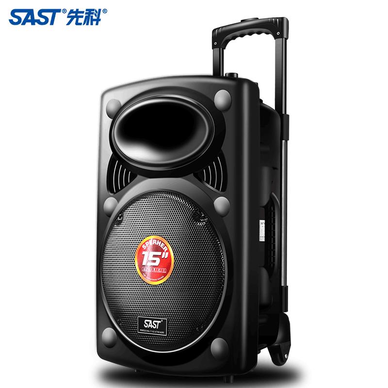 Juschtschenko SD15B hochleistungs - 15 - Zoll - Rod Outdoor - Sprecher für mobile bluetooth - square - dance - sound
