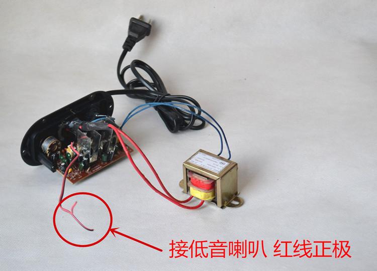 сано оригинални 2.1 канал на крайния продукт, субуфер усилвател на борда на независими бас за регулиране на колан енергиен пакет.