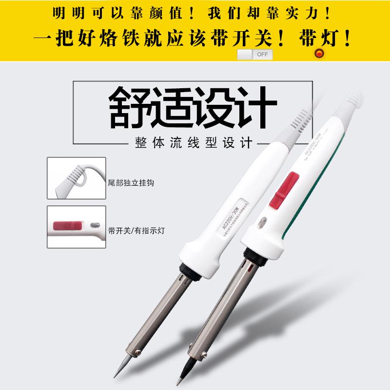 Ferro elétrico doméstico ferramentas de solda de estanho de manutenção. OS FIOs de Luz caneta com arame de ferro elétrico