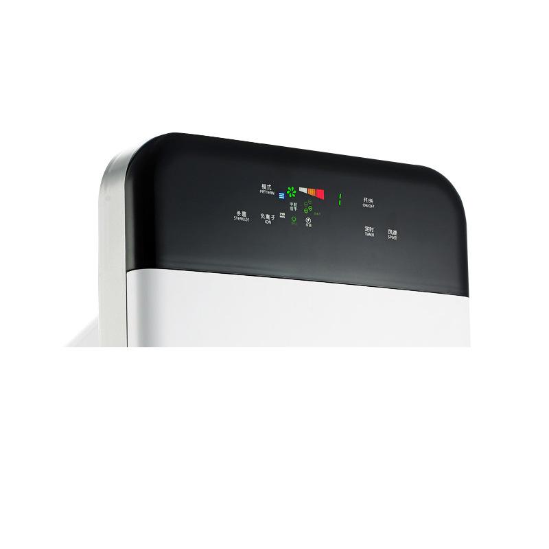 Desktop - luftreiniger Haushalte intelligente sterilisation neben formaldehyd Dunst Staub passivrauchen von schlafzimmer - BAR