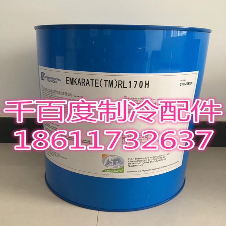 esialgne puhastamine RL120H õli määrimine jääkarud õli, nagu õli.