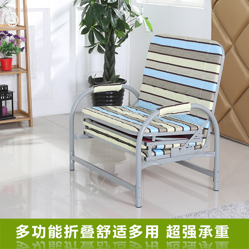 Folding bed, chair, office, siesta, bed bed, hospital bed, single folding bed, sofa bed