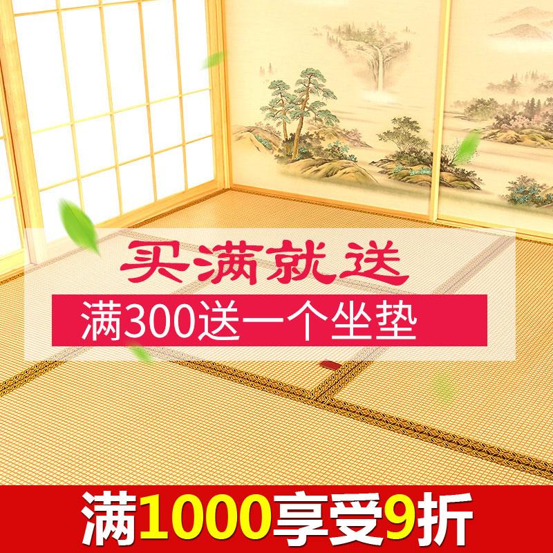 Tatami mats can be customized like coconut palm mattress tatami mat cushion cushions Piaochuang matting