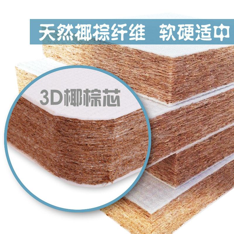 Japanese and close by Lin 3D coir mats lattice tatami mattress cushion pad pre-sale custom custom
