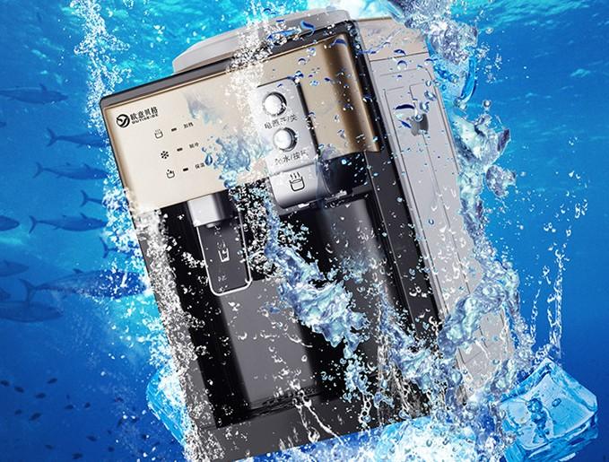 ζεστό ζεστό και κρύο νερό) κάθετη εγχώρια εξοικονόμηση ενέργειας πάγο εντριβών διπλό ψύξης ζεστό γραφείο μίνι