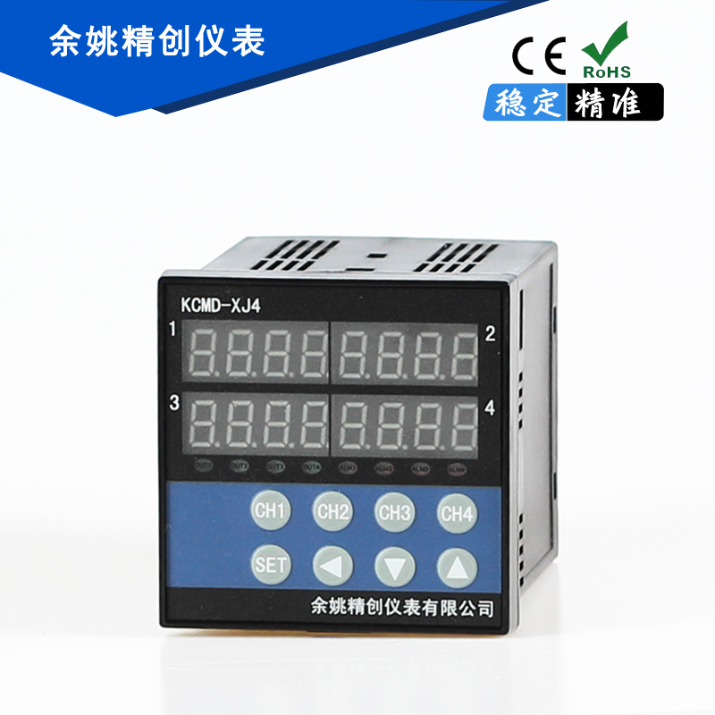 Yuyao jingchuang Instrument 4 - Wege - thermostat KCM-XJ4WGRS Anpassung MIT rs485 4 - Wege - Solid State relais