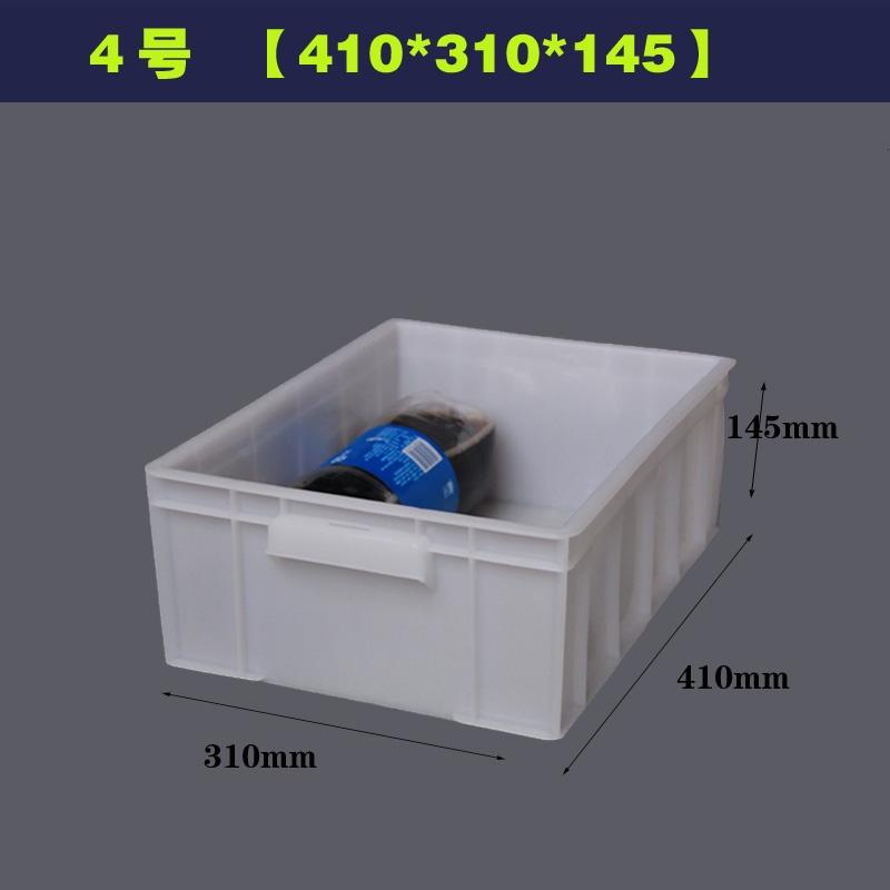 roterande fält tjockare material fält - hårdvara, stora fyrkantiga vita vecka lim små plast lådor plast