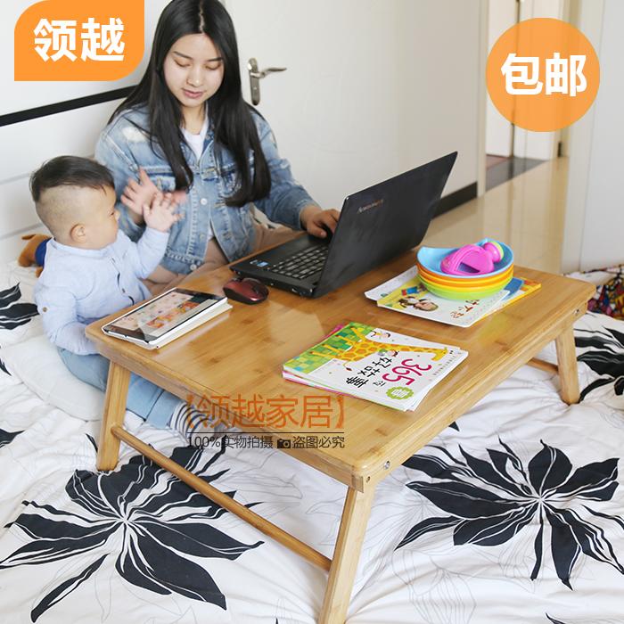 Taille de lit en bois double avec une table d'ordinateur portable pliable d'un bureau de dortoir paresseux petit repas table