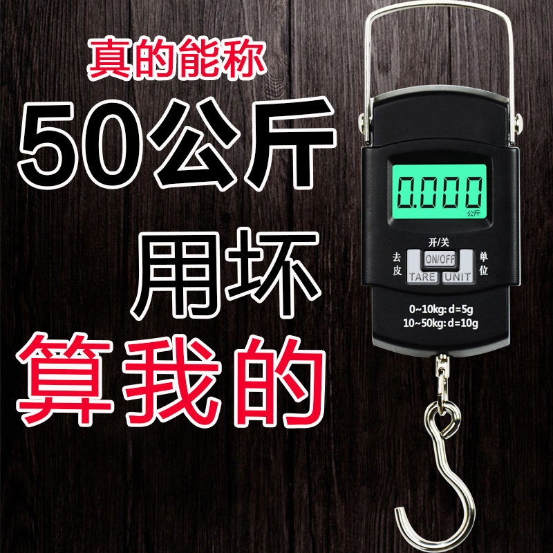 Said portable electronic portable 50kg Mini luggage and parcel express said that buy food called the small spring weighing