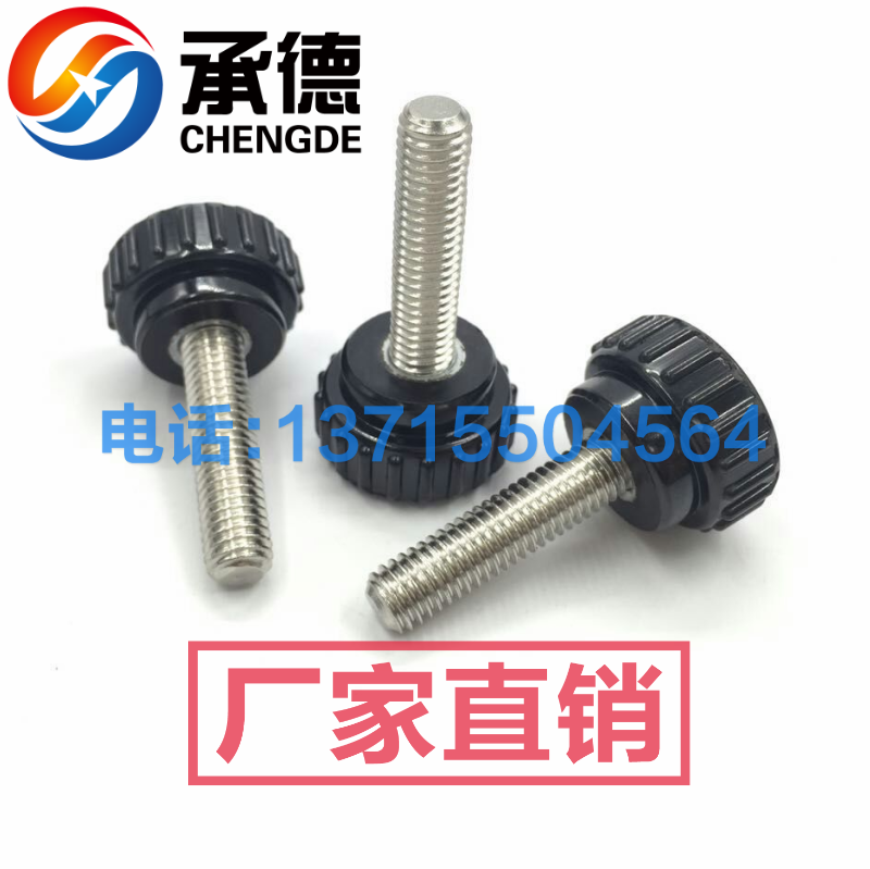 304 stainless steel round head straight handle knob, hand screw, small knob M10M12