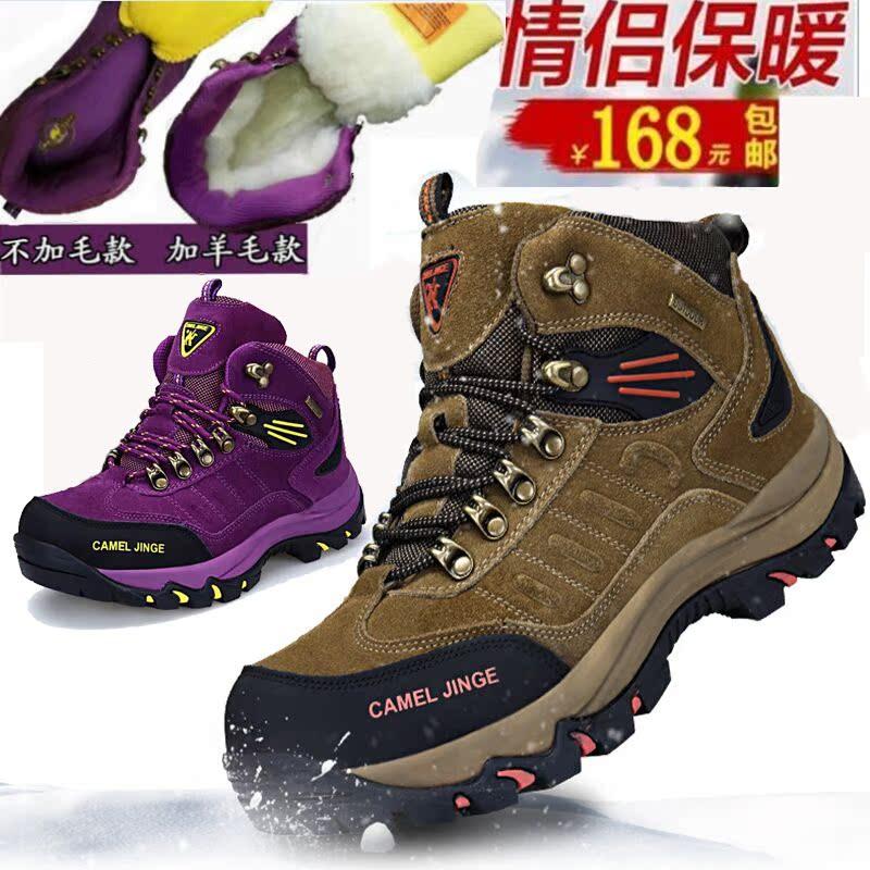 骆驼登山鞋男鞋秋冬季高帮户外鞋防水徒步女鞋加绒羊毛棉鞋雪地靴