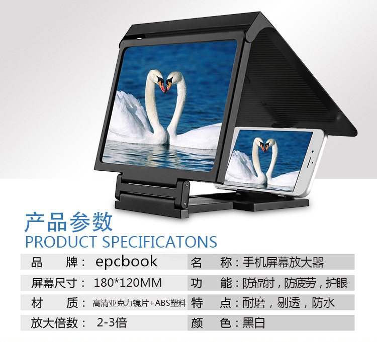 Mobile screen amplifier high-definition lens 3D video film suitable for apple, Android and HUAWEI laziness support