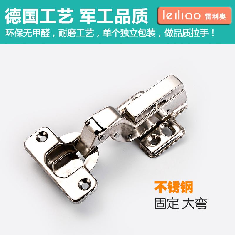 Ein scharnier schränke die schranktür hydraulische dämpfung aus rostfreiem Stahl Möbel, zubehör