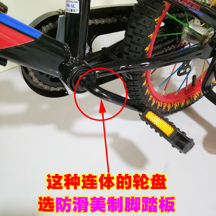 Childrens bicycle pedal pedal metric US-made non-slip pedals stroller accessories bicycle pedal