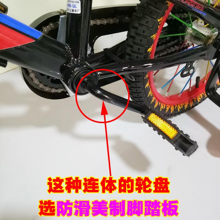 Детски педал за педали за велосипеди метрични, произведени в САЩ, нехлъзгащи се педали, аксесоари за колички, педали за велосипеди