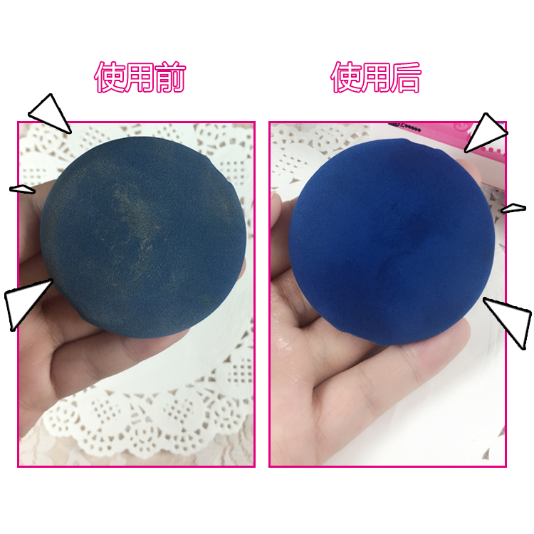 Japan Daiso Dachuang puff cleaning agent for cleaning liquid cosmetics genuine 80ml makeup egg