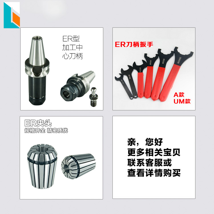Chuck machine tool accessories ER20 jacket extension rod elastic collet engraving machine CNC lathe drill clamp