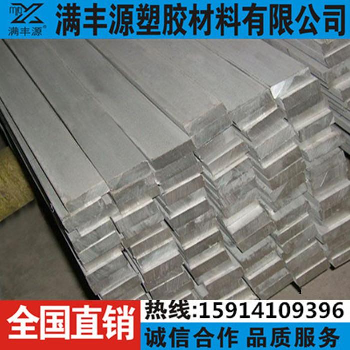 6061t6 in Foglio di Alluminio in Lega di Alluminio, Alluminio piatto di Film di Fila al BAR di un blocco di Alluminio Puro Alluminio 7075 1060 55