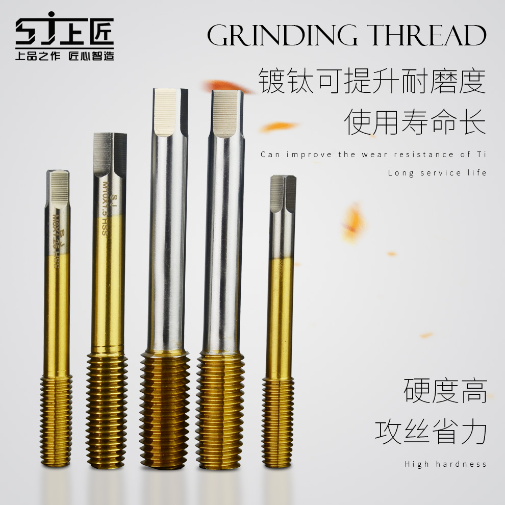 Extrusion tap tapping chipless Ti
