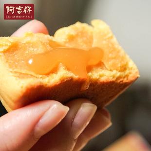 流心奶黄月饼传统送礼手工企业定制阿吉仔中秋流沙莲蓉月饼礼盒