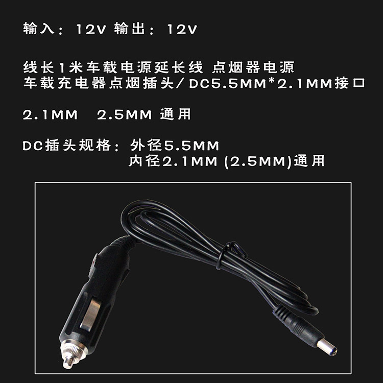 Long creates the car cigarette lighter, high power with indicator light, car cigar lighter socket, power line conversion plug