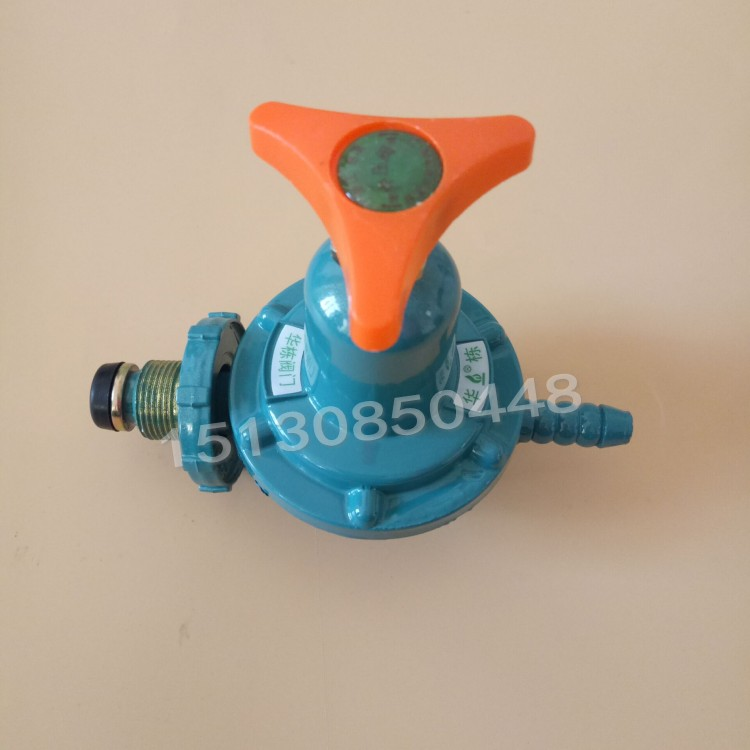 Fire gas cooker gas tank pressure valve of liquefied gas valve and pressure valve hall gas regulator