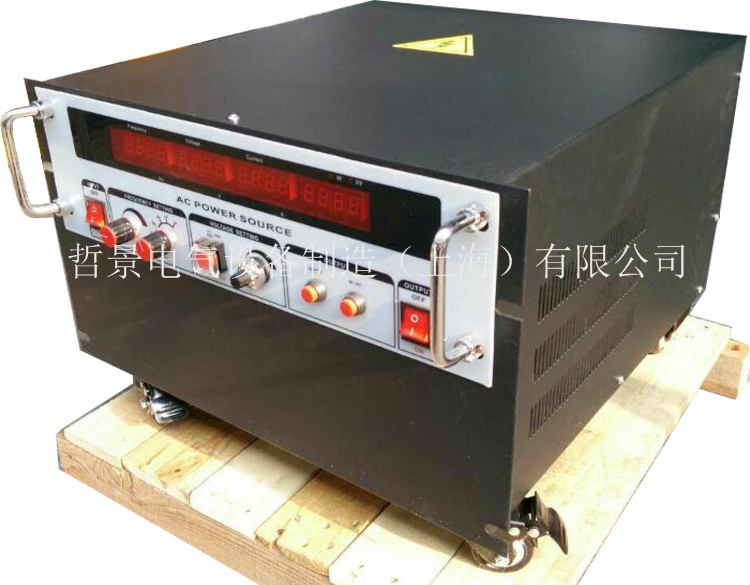 3kVA monophasé VVVF alimentation 220 variable de 60 Hz 110V120V50HZ variable à fréquence réglable