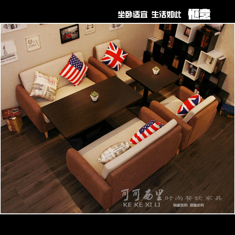 Cafe sofa chairs combination Restaurant Bar double deck dessert tea shop sofa and chairs