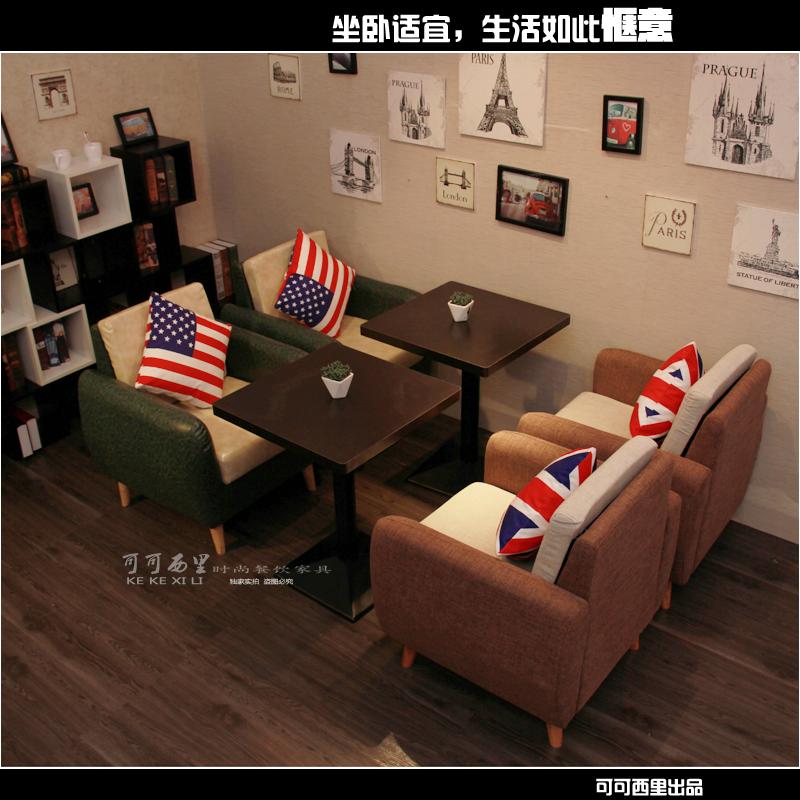 Café sofá y sillas de Bar Restaurante La tienda de té doble asiento sofá y sillas de postre.