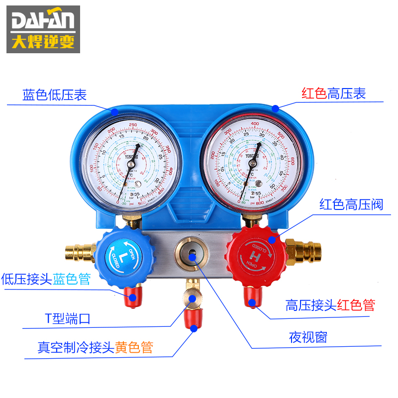 Automobile / household air conditioner, fluorine meter, snow seed pressure meter, refrigerant double table valve R1222R134AR410 valve body