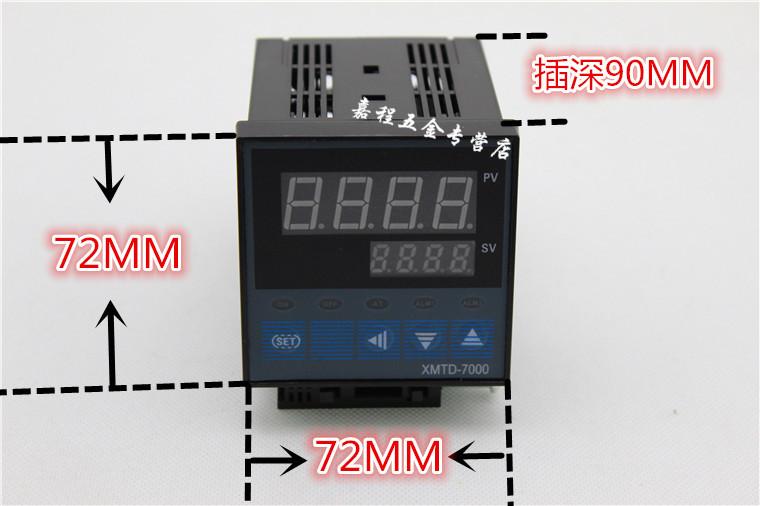 pid temperatuuri kontrollerit XMTD-7411 vabatahtlik toodangu digitaalse temperatuuri temperatuuri regulaator