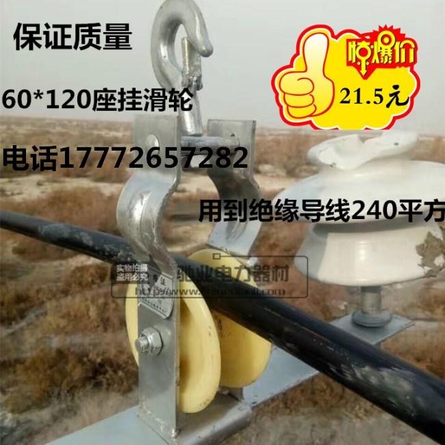 ファクトリーアウトレットナイロンテイクオフプーリーデュアルユースケーブルプーリー本物actinoliteアルミスライダー60/120