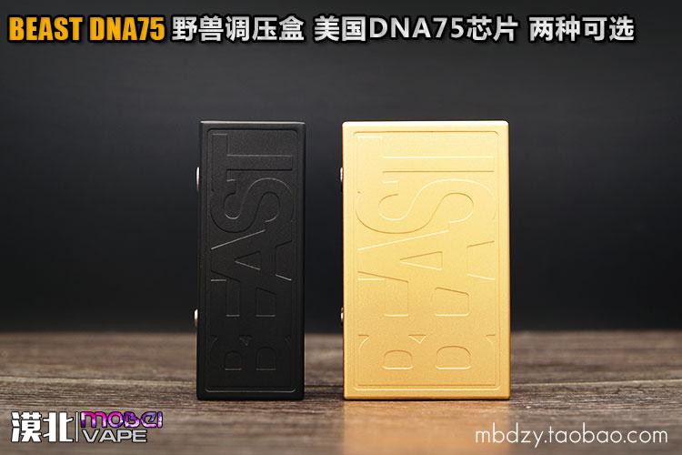 NewBEASTminiDNA75 original caixa de cigarro eletrônico de controle de temperatura de 18650 a parar de fumar