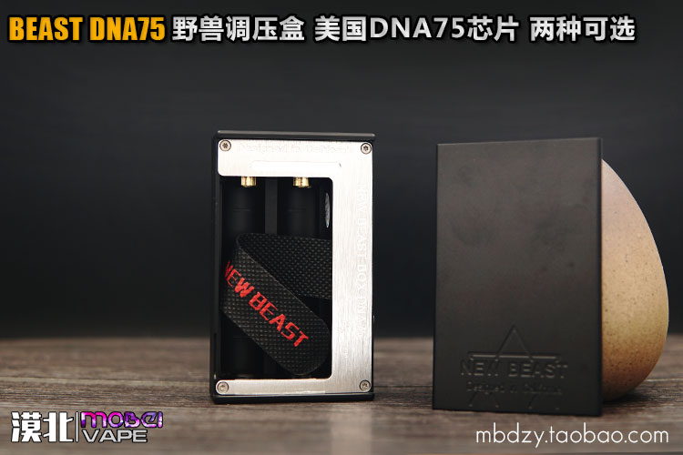 newBEASTminiDNA75 الأصلي السجائر الالكترونية مربع التحكم في درجة الحرارة قابل للتعديل ضغط 18650 الوحش في الإقلاع عن التدخين